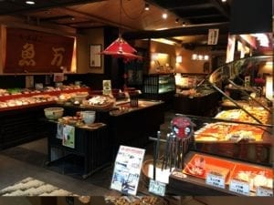 日本商店确保经营的食品在保质期内销售 (图片:歐洲希望之聲)