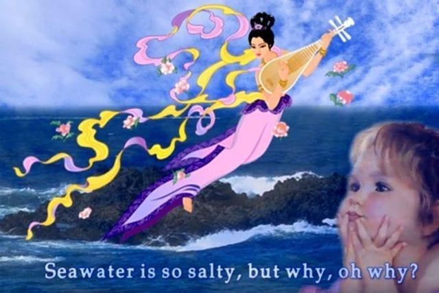天音仙曲:《海水變甜的時候》 亿万落凡的儿女 终于欢聚在佛国仙苑(圖片:歐洲希望之聲合成)
