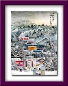 [《古镇春晓》古瑞珍国画20 in x 28 in(2003年)版權歸屬原作者]