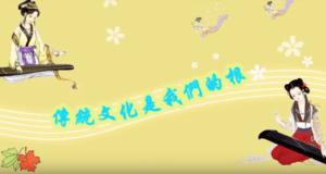 令人清新的古箏曲,可使你心情進入平靜祥和(視頻截圖)