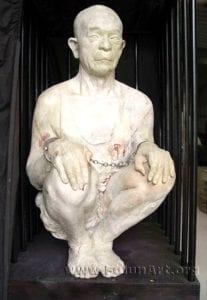 [《牢笼》:张昆仑雕塑(2004年)版權歸屬原作者]