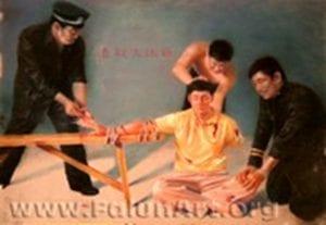 [《锥刑》:王志平粉蜡.纸39 in x 27.5 in(2004年)版權歸屬原作者]