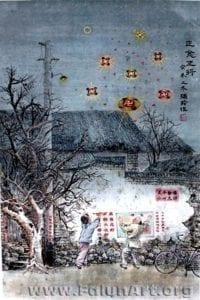 [《正念正行》:古瑞珍国画18 in x 28 in(2003年)版權歸屬原作者]