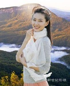 女主角郑雪菲。(剧照由新世纪影视基地提供 肖像版权所有归新世纪)