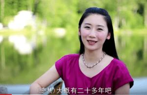 神韻舞蹈演員介紹系列: 任鳳舞(视频截图)
