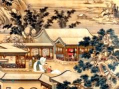 在古代,他们偶尔会去遥远的地方,到一个人居住地以外的地方旅游休闲(视频截图)