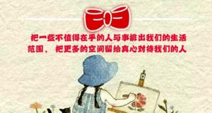 爱自己听自己的心声,做喜欢的事,珍惜倾尽所有为自己而活(instag/jingzhixinyu截图)