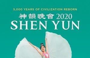 2020年海报揭晓(图片:FB/神韻)