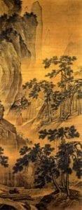 【明】戴进所绘黄帝在崆峒山问广成子(图片:维基百科)