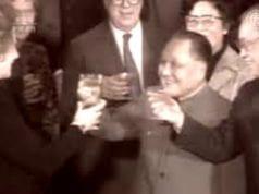 從三份英國與中共的秘密檔案 看香港血色禁史(视频截图)
