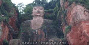 先祖们为什么用百年的浩大工程创建这天下第一大弥勒佛像