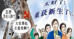 新中国进行曲:走向新世纪(视频截图)