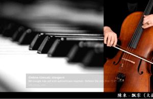 陈东新曲:大提琴的感动 - 《飘零 》(视频截图)
