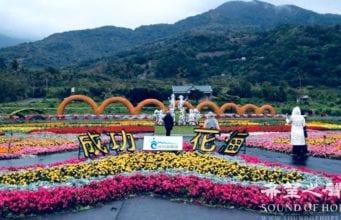 【原创诗歌】美丽台湾之春夏秋冬(图片来源:欧洲希望之声)