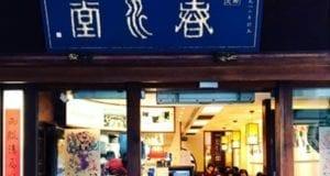 【原创诗歌】 致敬 李白之 「登金陵凤凰台」(图片来源:欧洲希望之声)