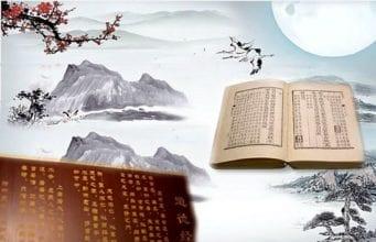 西方顶级大师对《易经》和《道德经》的赞叹,宇宙密码,迷人奇书!(图片:欧洲希望之声合成)