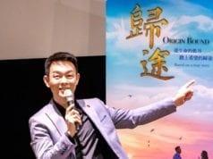 电影《归途》男主角 姜光宇告别台湾:希望早日再來!咱們山高水長來日方長(图片来源:大纪元)