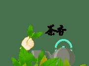 【原创诗歌二首】茶缘--- 茶觉(授权图片)