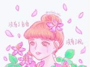 【姜光宇作品系列】旧作一首 : 为港人加油(图片来源;alulucai/instag截图)