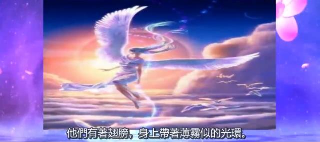 世界上竟真有神仙,美宇航员拍到神秘天使和天国,惊人壹幕震惊世界(视频截图)