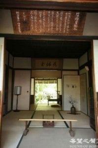日式的生活把人安置在自然中