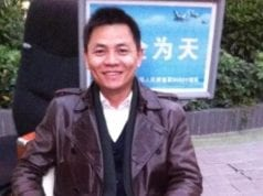 张雪忠(图片来源:独立中文笔会)