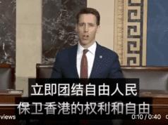 共和党联邦参议员霍利(Sen. Josh Hawley, R-MO)激情发言(视频截图)