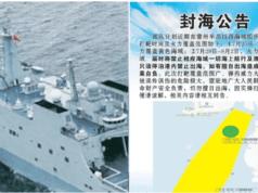 中共軍方宣佈,25日開始在雷州半島以西海域舉行實彈演習。