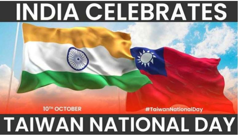 印度媒體被中共使館施壓引起網友反彈,在網路上熱烈慶祝臺灣雙十節。(推特翻攝圖片)