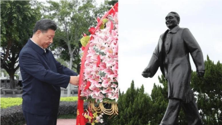 习近平14日下午去深圳莲花山公园给邓小平铜像献花篮。(网络图片)