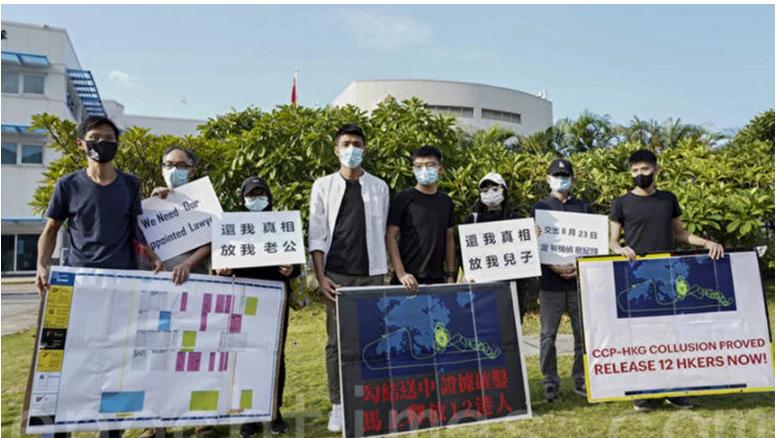 10月8日,新證據顯示12名港人被中共和港府聯合設局送中,部分家屬和民主派人士到政府飛行服務隊總部抗議。(餘鋼/大紀元)