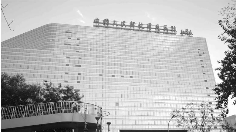 中共军方总医院(301医院)(维基 公有领域 作者:又黑蜗壳 )