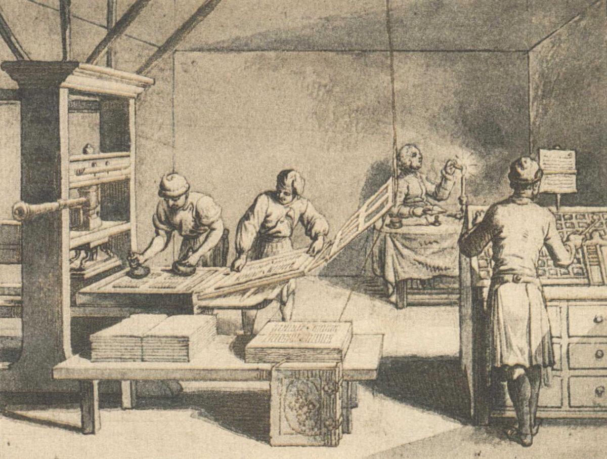早期的木制印刷机