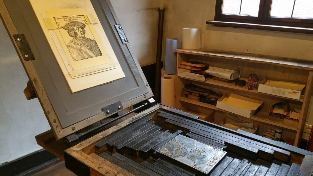 中世纪时期的印刷机