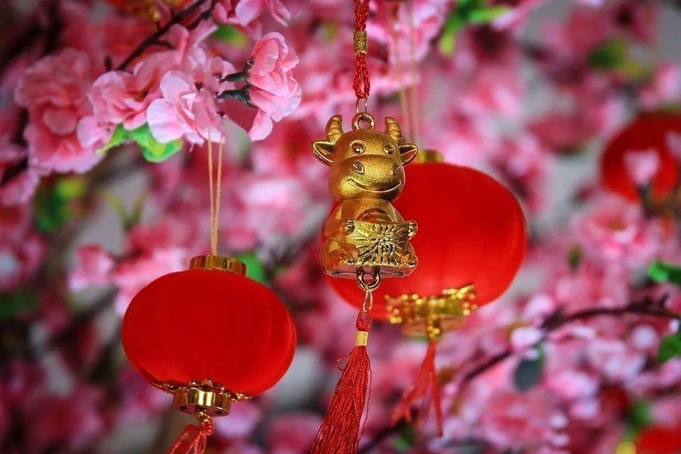 2021 中国新年