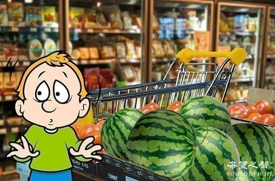 瑞典 超市 购物 赔偿 意外
